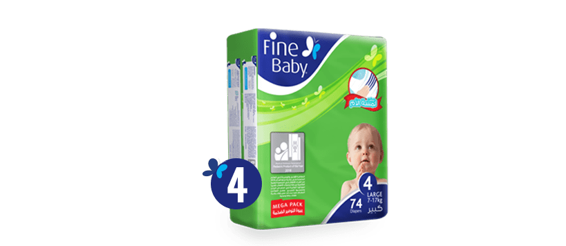 Fine Baby® Large